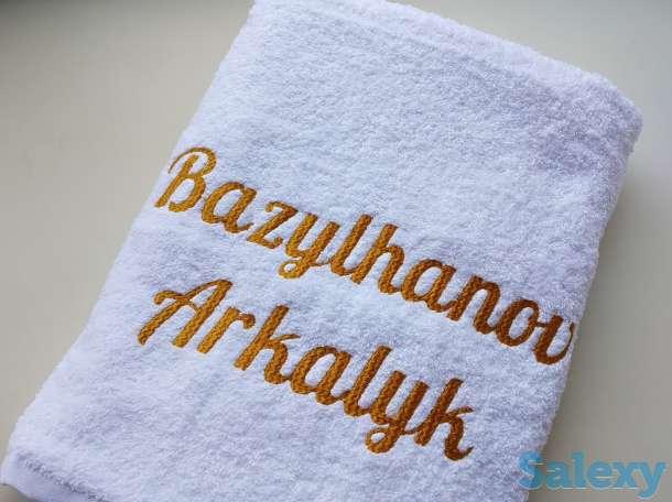 Именное полотенце, фотография 3