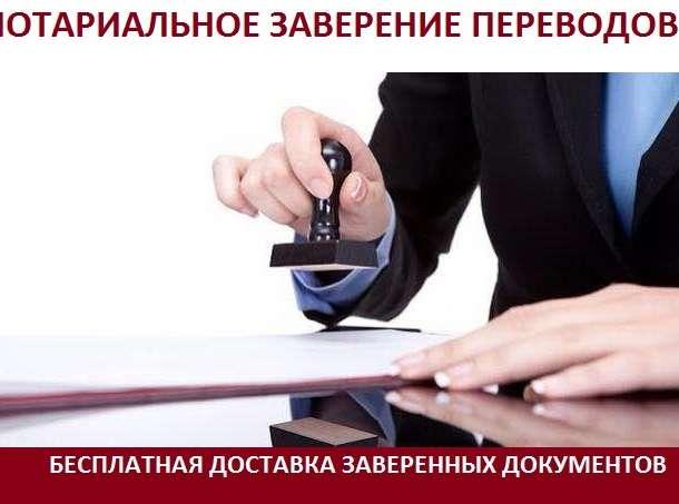 Перевод документов на английский язык, казахский язык и др. иностранные языки. Профессионально и в срок, фотография 1