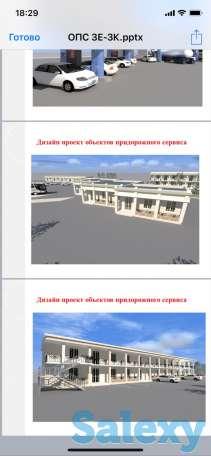 Участок 6 га под бизнес, Жамбылская обл., Меркенский район, фотография 3