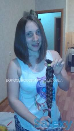 Куплю волосы дорого! Степняк, фотография 6
