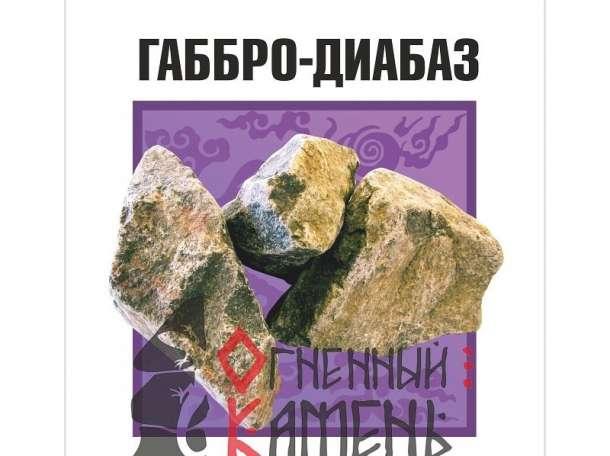 Камни для печей и каменок, фотография 1