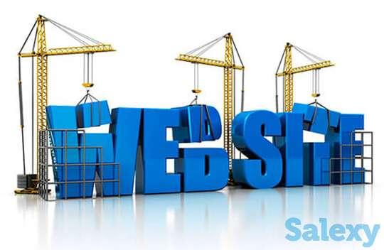 Создать веб-сайтов, фотография 1
