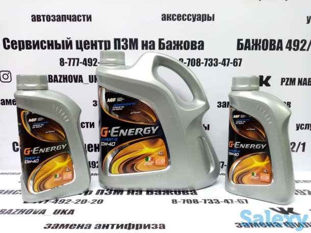 Замена масла и технических жидкостей, фотография 7