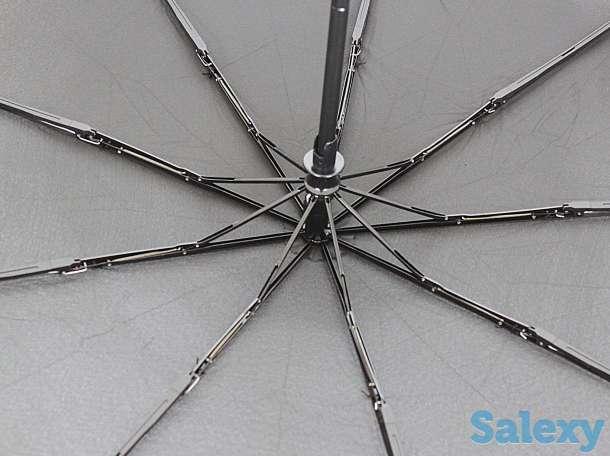 Зонт, новый, складной, автоматический, фотография 4