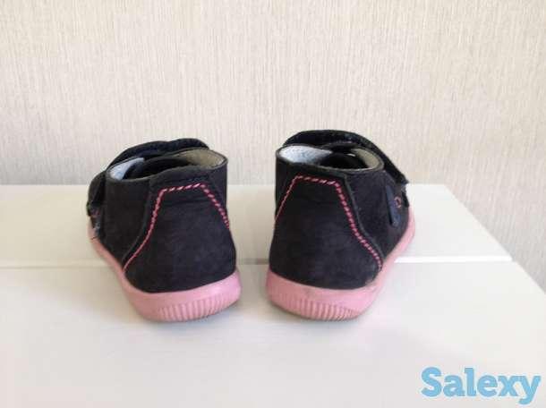 Ботинки детские Shagovita, недорого, фотография 4