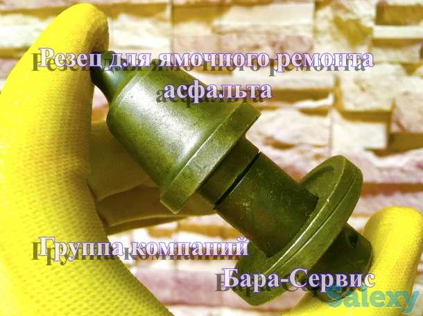 Резцы Дорожные А6/20 (Wirtgen W6-20X), фотография 3