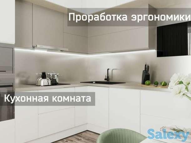 Услуги опытного дизайнера! Дизайн квартир и домов, фотография 2