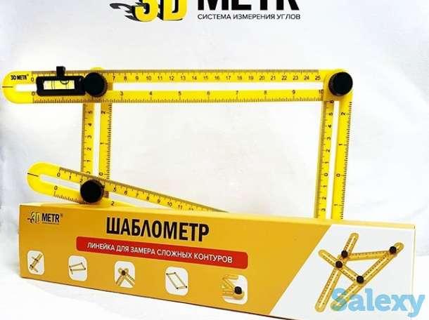 3D Metr-Контурная линейка, фотография 8