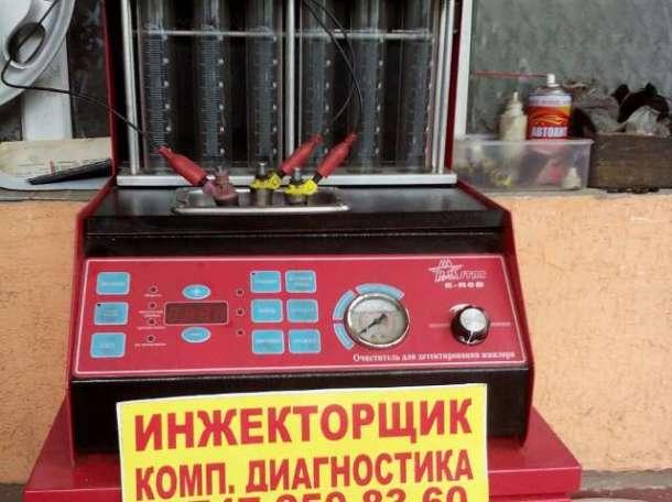 Инжекторщик, фотография 1