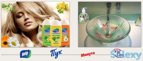 House cleaninG, Приглашает к сотрудничеству по бытовой химии., фотография 9