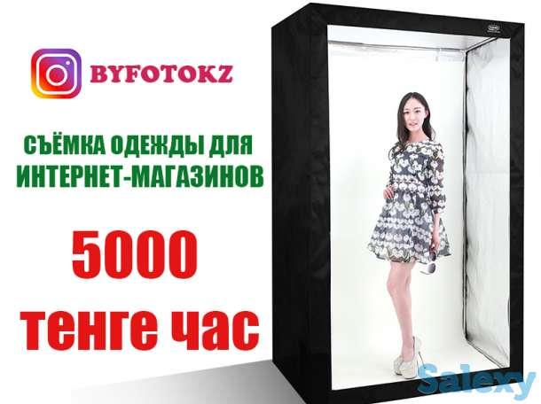 Съёмка одежды для интернет-магазинов, фотография 1