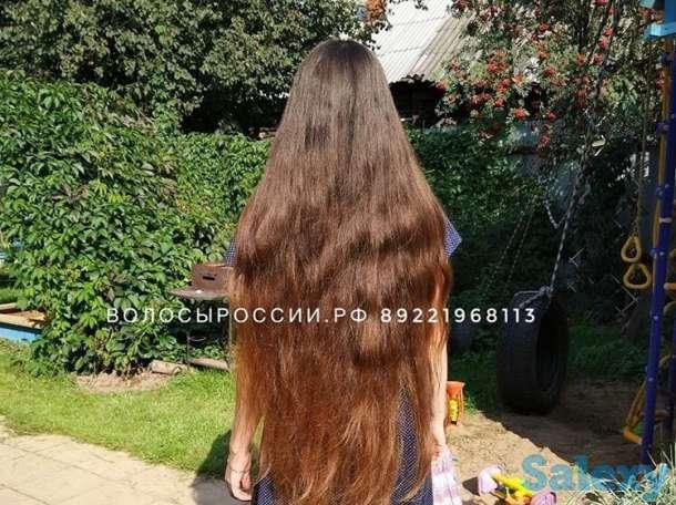 Покупаем волосы в городе Кульсары! ДОРОГО!, фотография 7