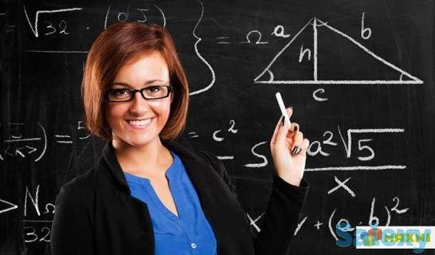 Репетитор по математике, фотография 1