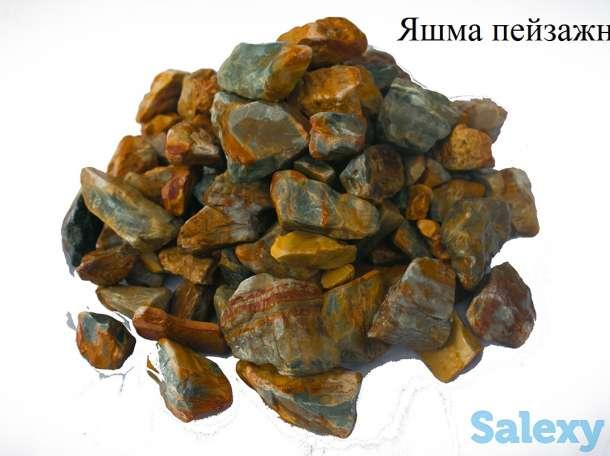 Уральские самоцветы и мрамор на прямую с рудников Южного Урала, фотография 7