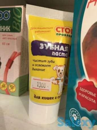 Зубная паста для собак и кошек, фотография 1