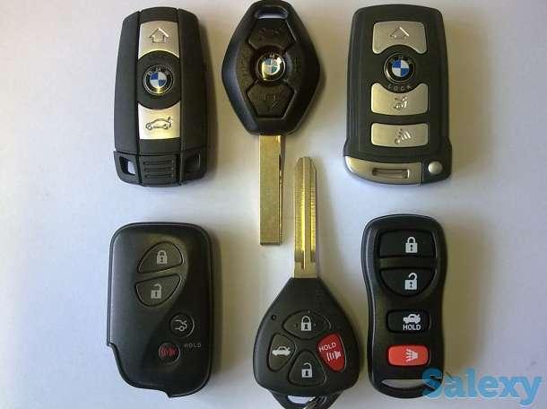 Программирование электронных ключей и чипов. Ремонт замков зажигания., фотография 1