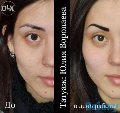 ТАТУАЖ (перманентный макияж) ЮЛИЯ ВОРОПАЕВА, фотография 1
