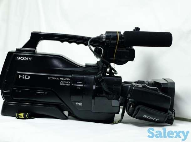 видеокамера Sony 1500, фотография 1