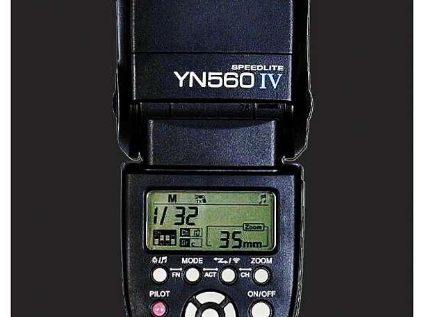 Вспышка YONGNUO Speedlite YN 560 IV, фотография 1