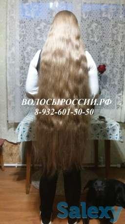 Зыряновск! ДОРОГО купим волосы, фотография 6