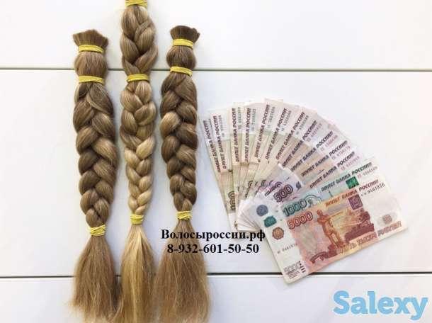 Купим Ваши волосы очень дорого!!!, фотография 2