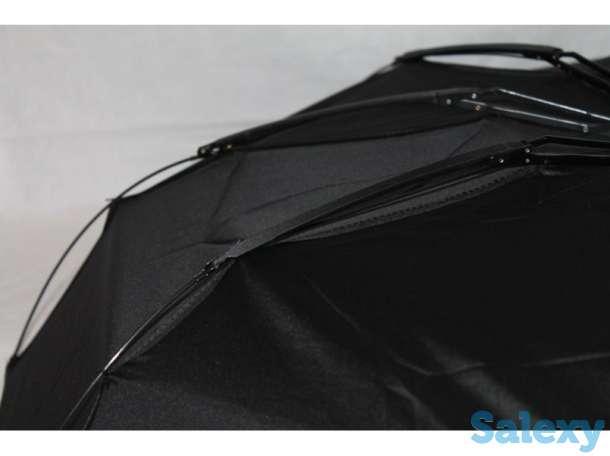 Зонт, новый, складной, автоматический, фотография 6