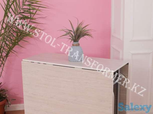 Стол раскладной, фотография 1