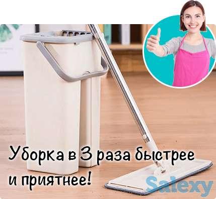CLEAN MASTER Набор для мытья полов, фотография 1