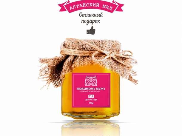 Алтайский мед для тех кого вы любите!, фотография 1