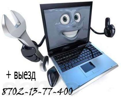 программист на дому бесплатно выезд, фотография 3
