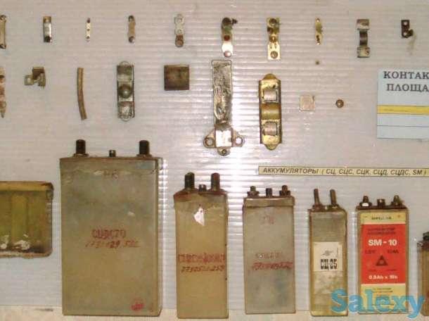 Скупка радиодеталей в Сарань  микросхемы, платы, транзисторы, фотография 7