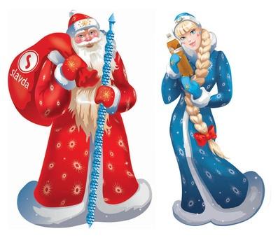Дед Мороз и Снегурочка, фотография 1