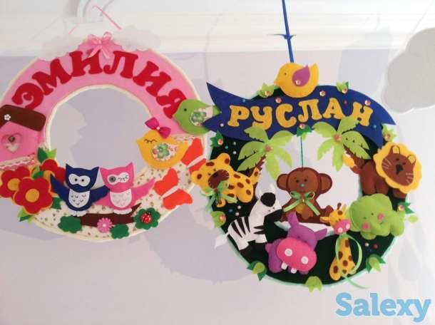 Именной круг (медальон) для детской комнаты, фотография 3