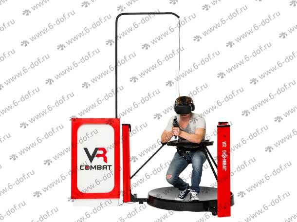 Стрелялка-шутер в виртуальных очках VR Combat, фотография 5