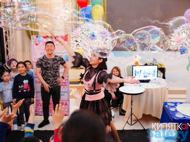 Шоу Мыльных Пузырей Ксении Морозовой