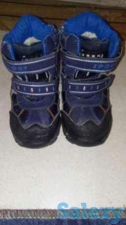 Ботиночки на мальчика,23 размер, фотография 1