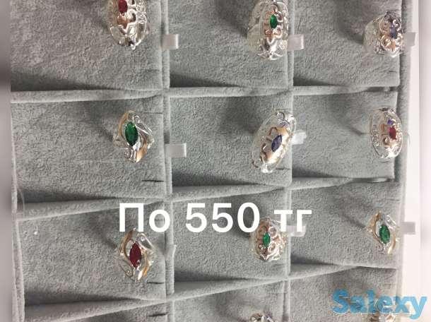 Серебренные изделия с пробой, фотография 4