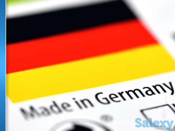 Доставка сборных грузов из Германии, фотография 2