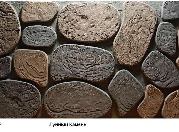 Полеуритановые формы , фотография 3