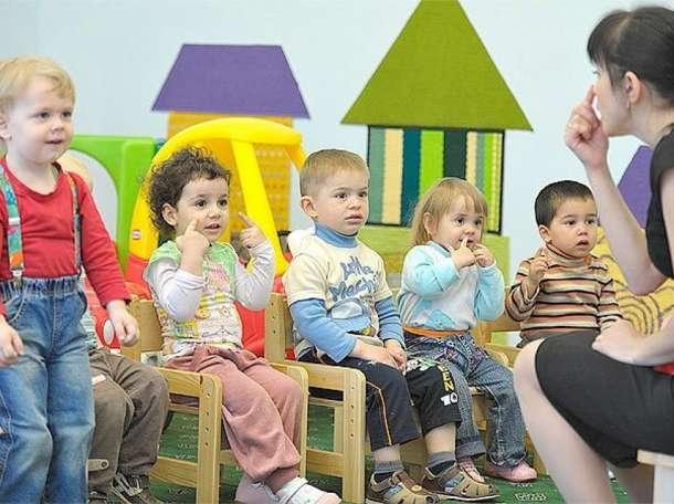 Раннее развитие детей от 4 до 5 лет, фотография 1