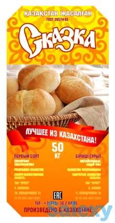 Мука пшеничная Сказка, фотография 1