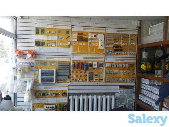 Продам Магазин электротоваров