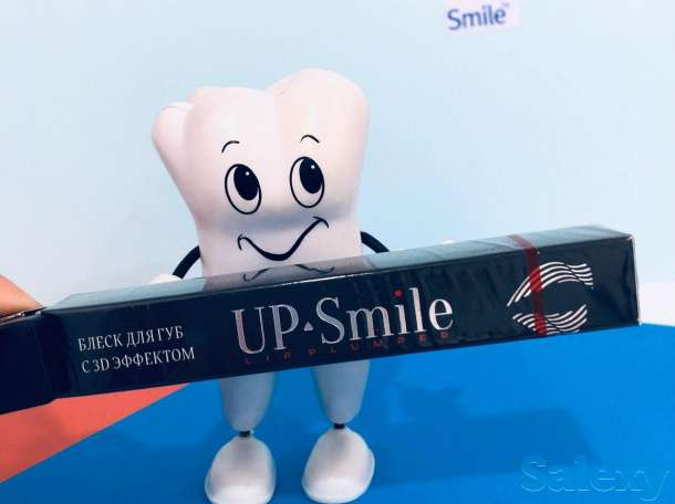 Блеск для губ с 3D эффектом Up-Smile от White&Smile, фотография 3