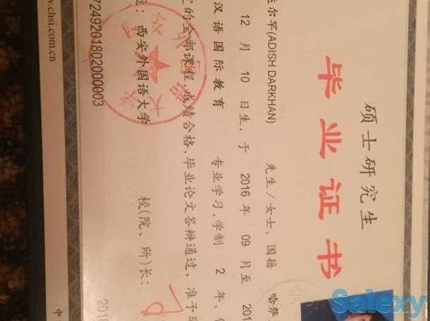 репетитор китайского языка , математика , казахского языка., фотография 1