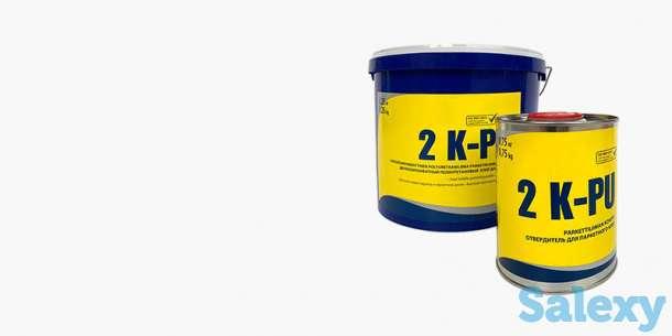 Клей полиуретановый двухкомпонентный 2,8 кг / 6 кг, фотография 1
