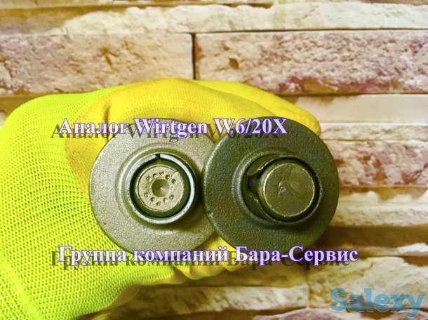 Резцы Дорожные А6/20 (Wirtgen W6-20X), фотография 2