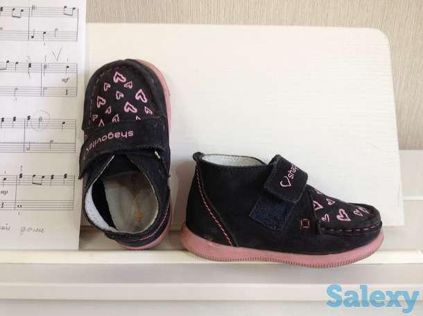 Ботинки детские Shagovita, недорого, фотография 7