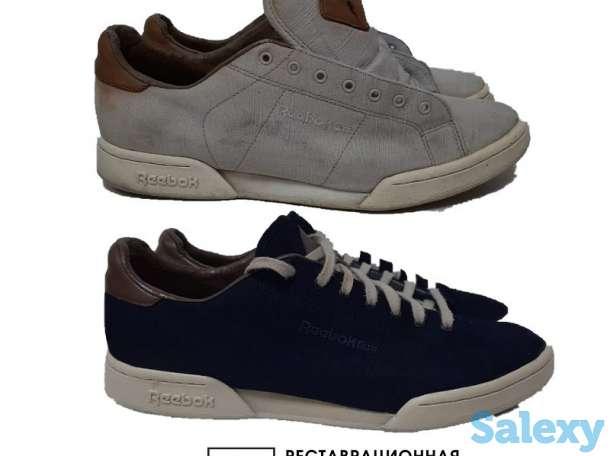 ремонт обуви, фотография 2