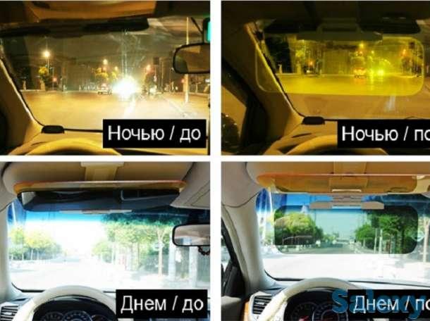 Солнцезащитный козырек для безопасного вождения, фотография 3