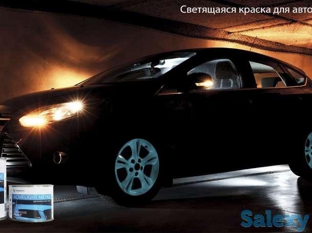 Франшиза светящихся материалов в городе Алматы, фотография 6
